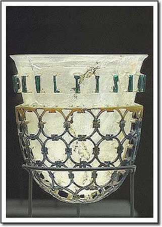 Cage Vase Art Glass Award